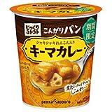 ポッカサッポロ じっくりコトコトこんがりパン キーマカレーカップ入り 28.7g×6個入×(2ケース)