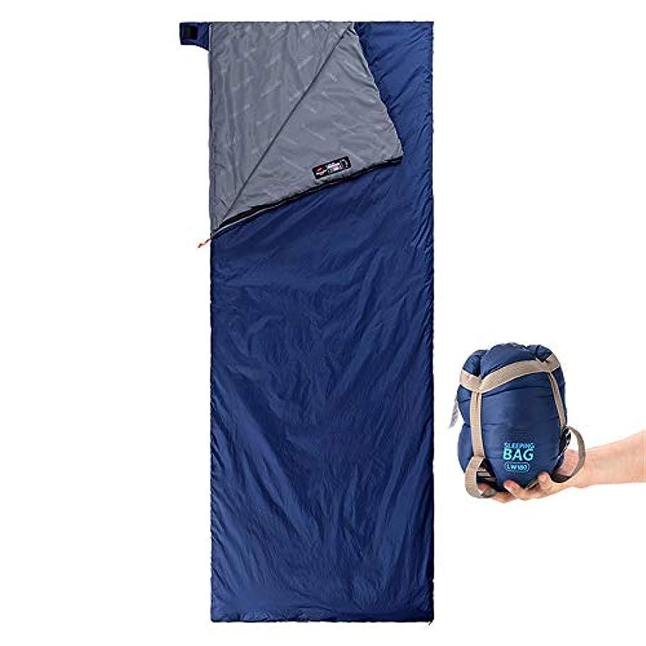 恥ずかしいゴネリル闇LIUSIYUアウトドアミイラ寝袋、3-4シーズンエンベロープ軽量寝袋、エクストラウォーム&軽量コンパクト防水、キャンプに最適、ハイキング、バックパッキング