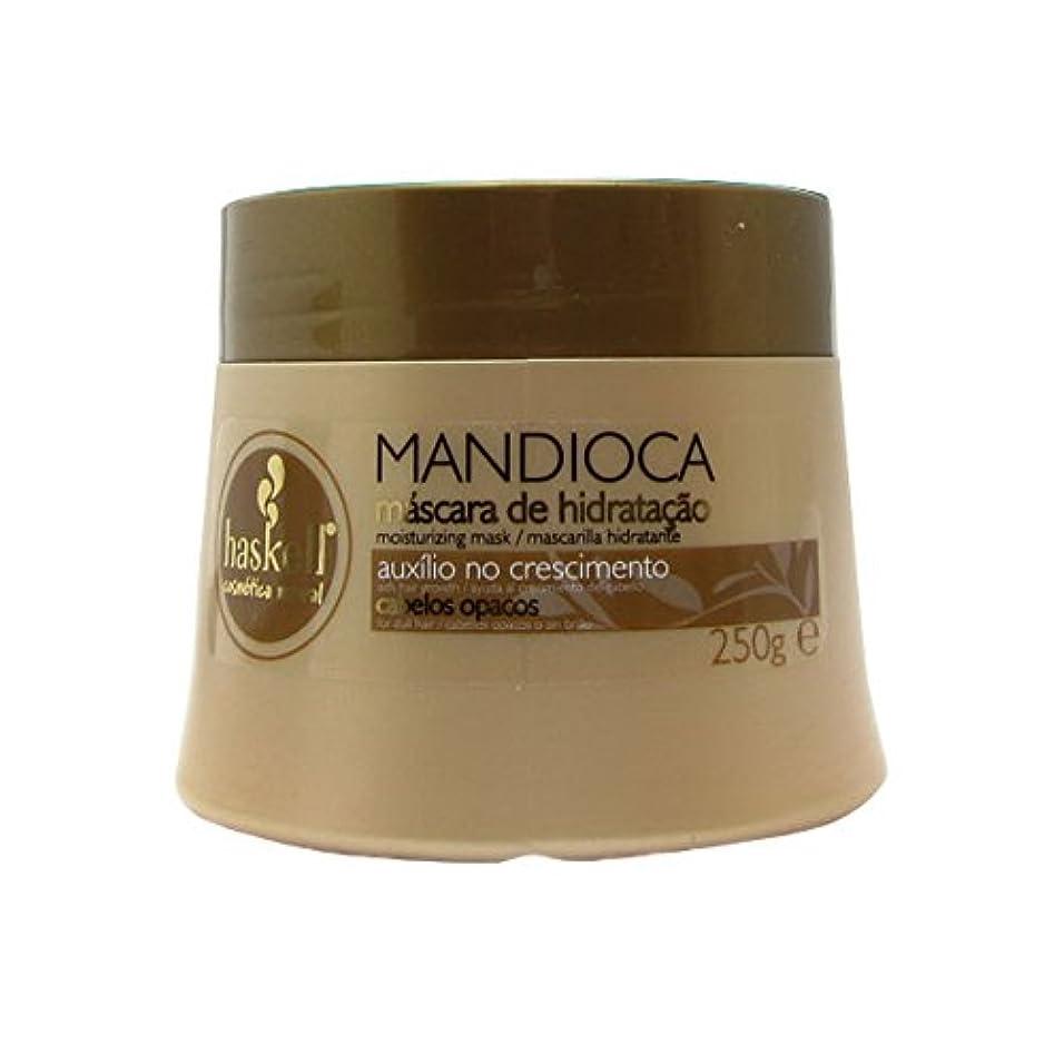 人に関する限り効能酸化するHaskell Mandioca Hair Mask 250g [並行輸入品]