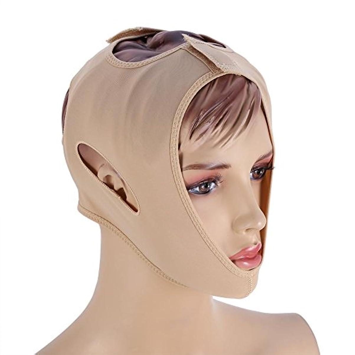 ヒープ者エコーフェイスベルト 額、顎下、頬リフトアップ 小顔 美顔 頬のたるみ 引き上げマスク便利 伸縮性 繊維 (L码)