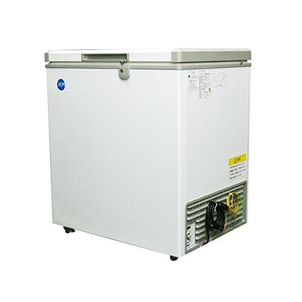 冷凍ストッカー【JCMC-142】 JCMC-142の紹介画像4