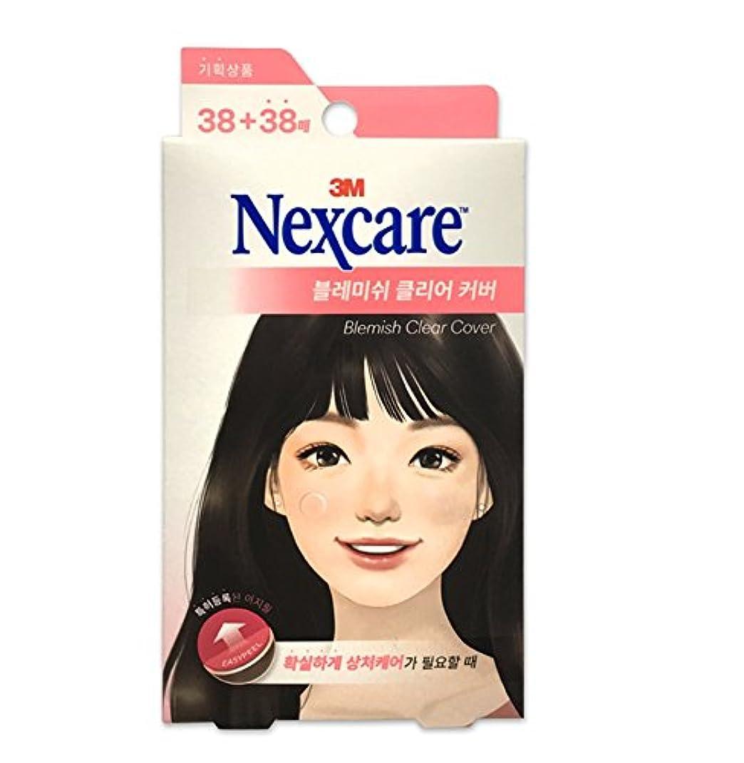 吸収剤パイル熱心な3M Nexcare Blemish Clear Cover Easy Peel 38+38 Patches/3M ネクスケア ブレミッシュ クリア カバー イージー ピール 38+38パッチ入り [並行輸入品]