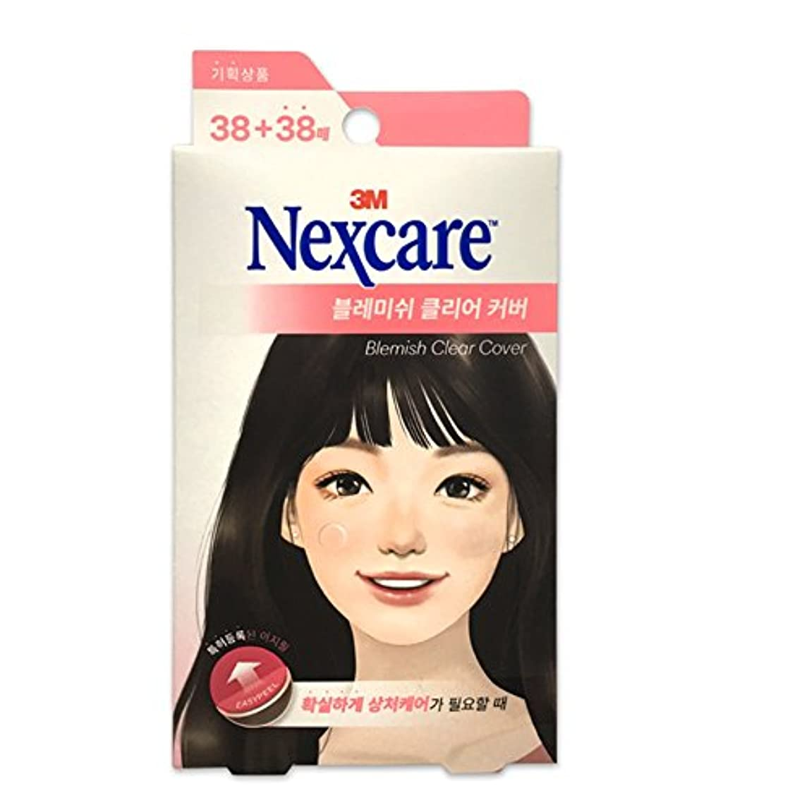 恐れうなり声吸収剤3M Nexcare Blemish Clear Cover Easy Peel 38+38 Patches/3M ネクスケア ブレミッシュ クリア カバー イージー ピール 38+38パッチ入り [並行輸入品]