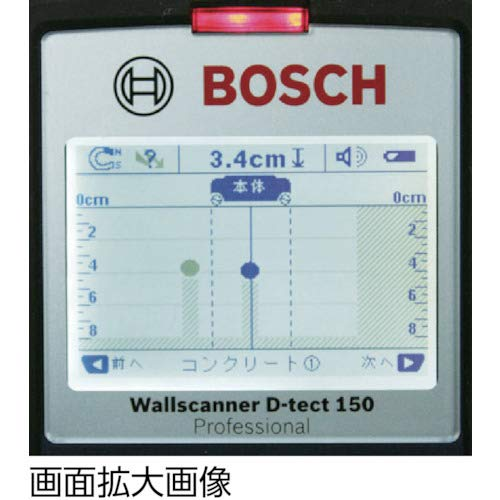 コンクリート探知機 DTECT150CNT