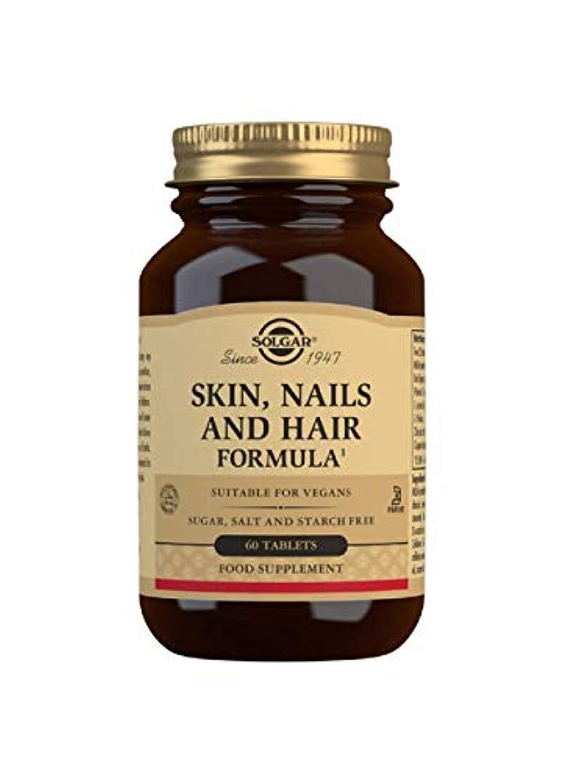 汚染水素予防接種する海外直送品Skin,Nails and Hair Tablets, 60 Tabs by Solgar