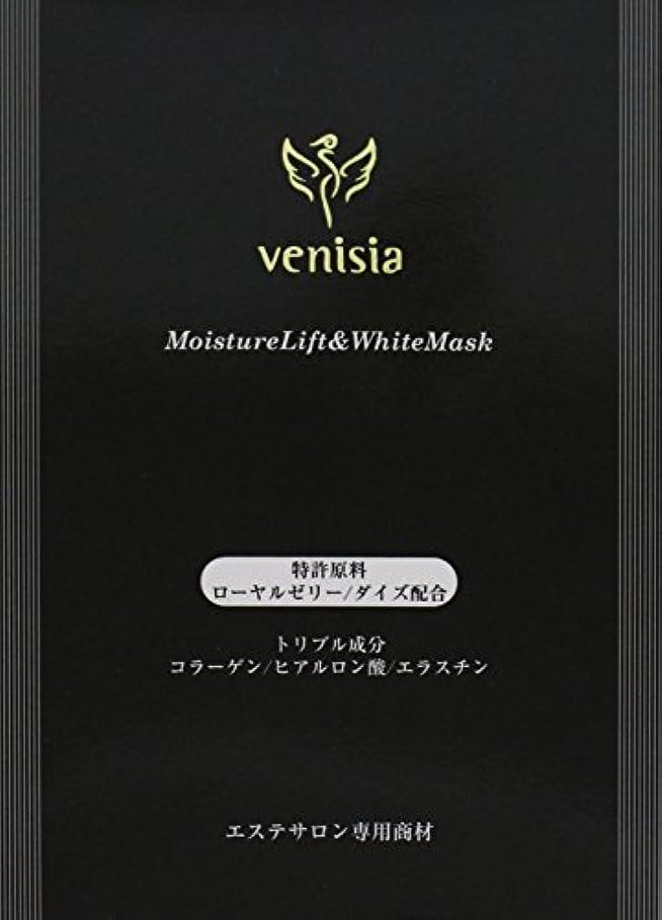 樫の木所得規制モイスチュアリフト&ホワイトマスク