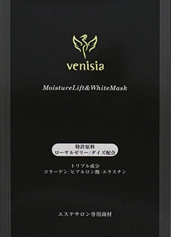 咲く引っ張る化学薬品モイスチュアリフト&ホワイトマスク