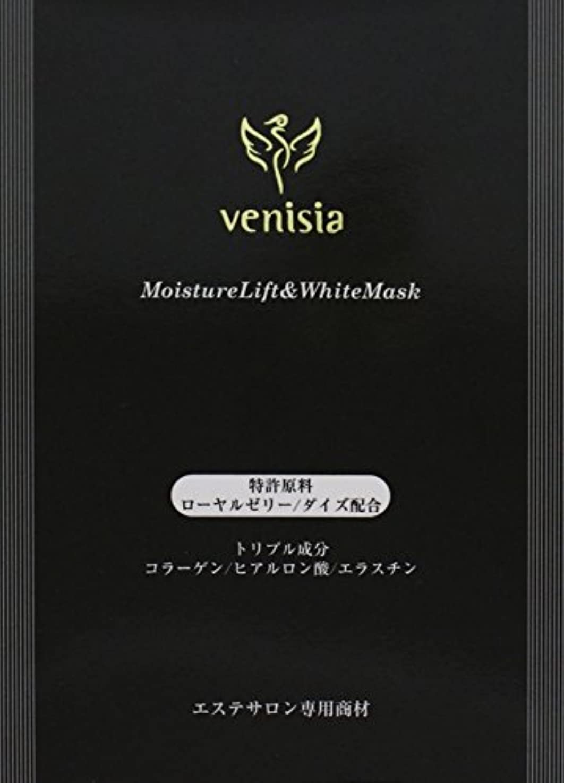 サージ雄弁なデンプシーモイスチュアリフト&ホワイトマスク