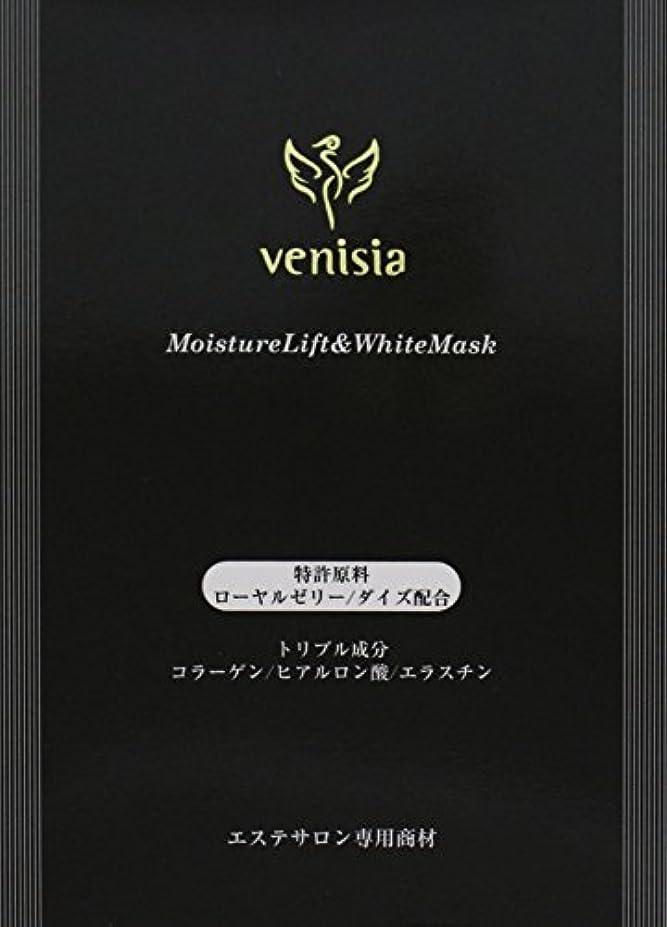 帝国有効なセンチメートルモイスチュアリフト&ホワイトマスク