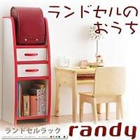 ソフト素材キッズファニチャーシリーズ ランドセルラック randy ランディ ブルー