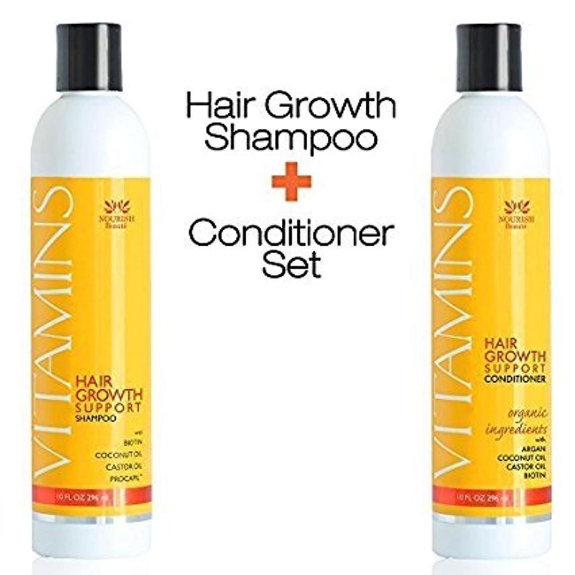Vitamins Biotin Shampoo & Vitamins Hair Growth Conditioner オーガニック 育毛シャンプー & コンディショナー (並行輸入品)