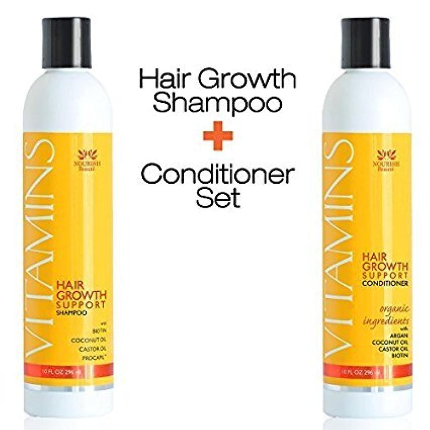 入場滴下刺しますVitamins Biotin Shampoo & Vitamins Hair Growth Conditioner オーガニック 育毛シャンプー & コンディショナー (並行輸入品)