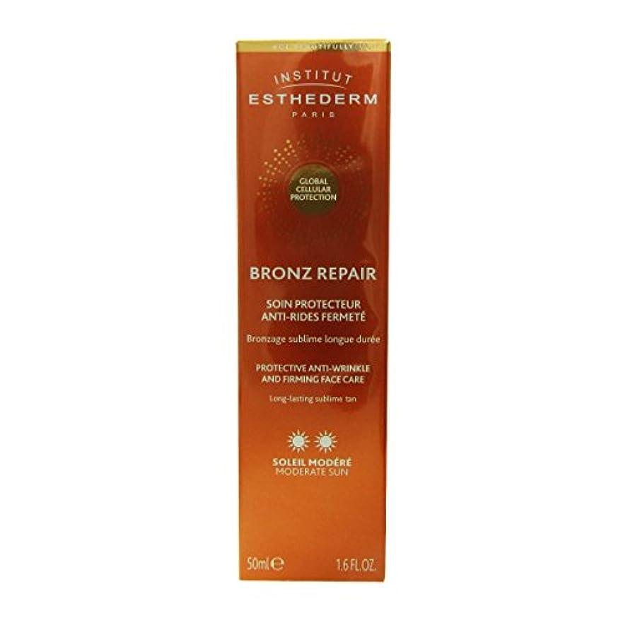 作詞家エレベータープロットInstitut Esthederm Bronz Repair Protective Anti-wrinkle And Firming Face Care Moderate Sun 50ml [並行輸入品]