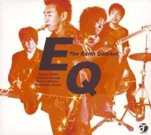 The Earth Quartet