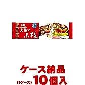 【1ケース納品】 【1個あたり105円】 森永製菓 大樹の小枝 1本×10