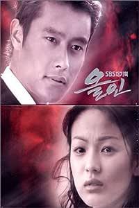 オールインBOXセット (8Disc) (韓国版) [DVD]