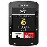ガーミン(GARMIN) EDGE 520J 日本語版 GPSサイクルコンピューター(単体)004402