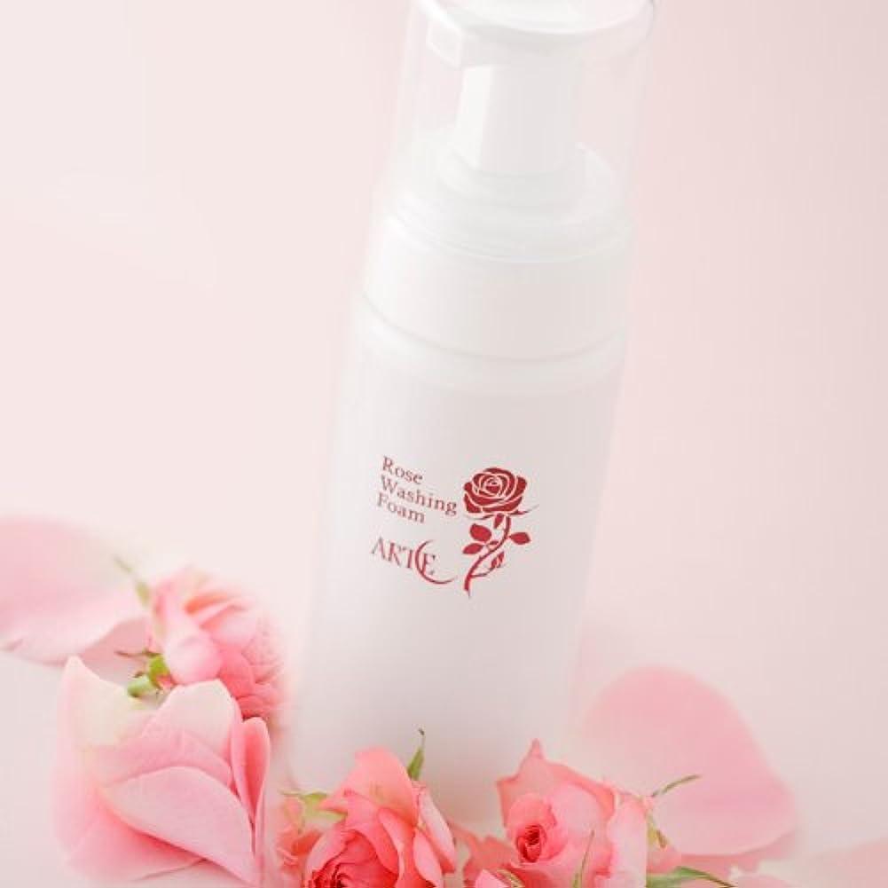 ミルクかなりダイヤルARTE(アルテ)ローズ洗顔フォーム 160ml