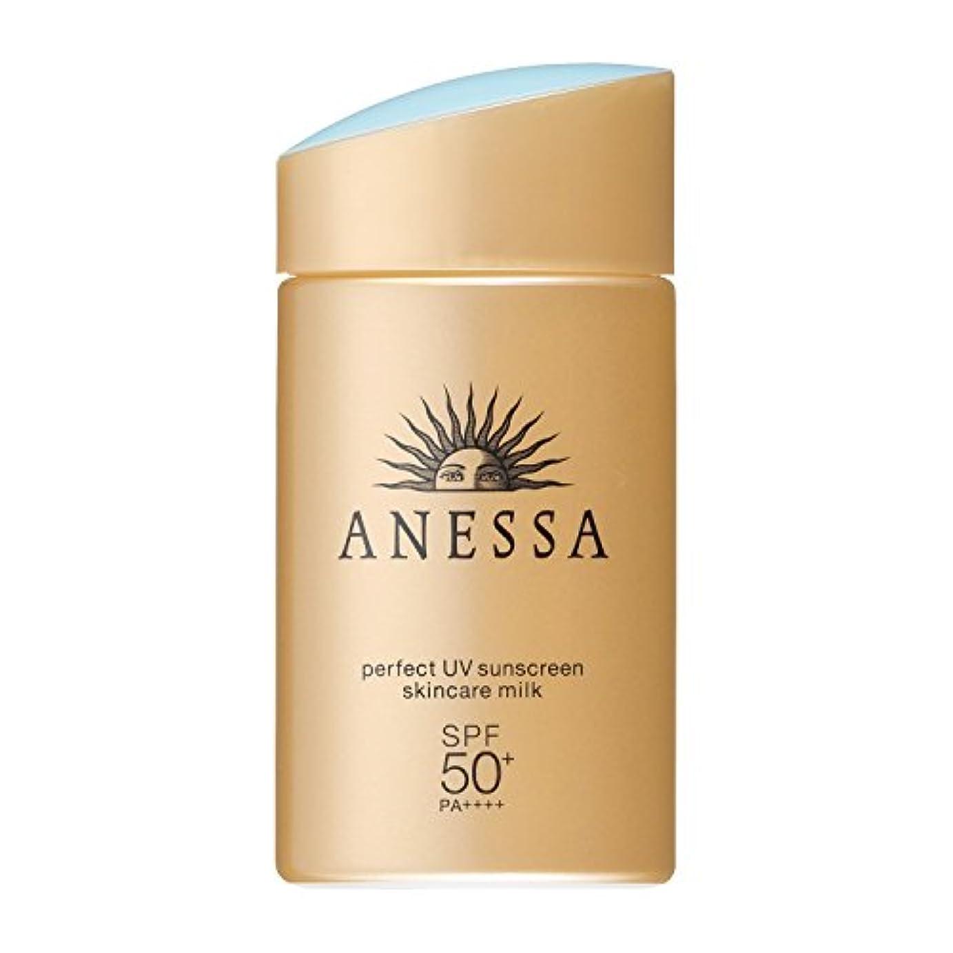 胸の頭の上女性アネッサ パーフェクトUV スキンケアミルク SPF50+/PA++++ 60mL 2本セット
