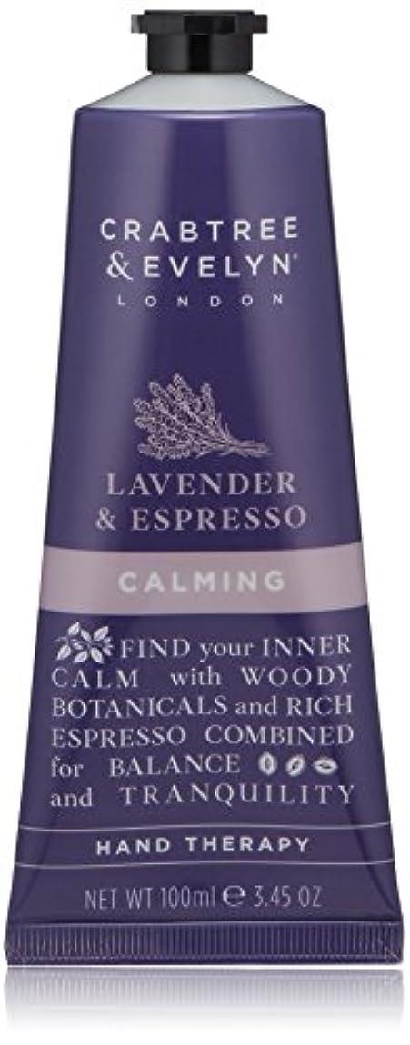 キリマンジャロ醸造所孤児クラブツリー&イヴリン Lavender & Espresso Calming Hand Therapy 100ml/3.45oz並行輸入品