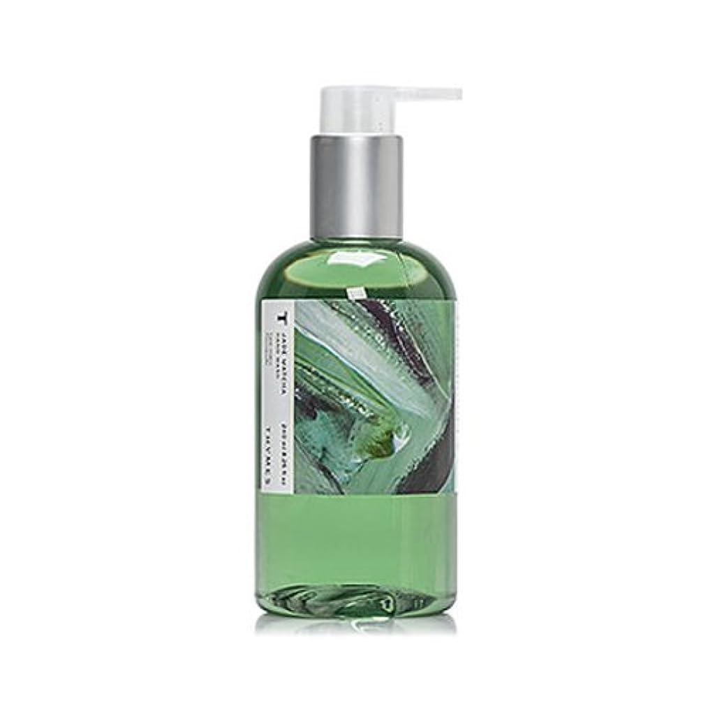 柔和窒息させる娘THYMES タイムズ ハンドウォッシュ 240ml ジェイド抹茶 Hand Wash 8.25 fl oz Jade Matcha [並行輸入品]