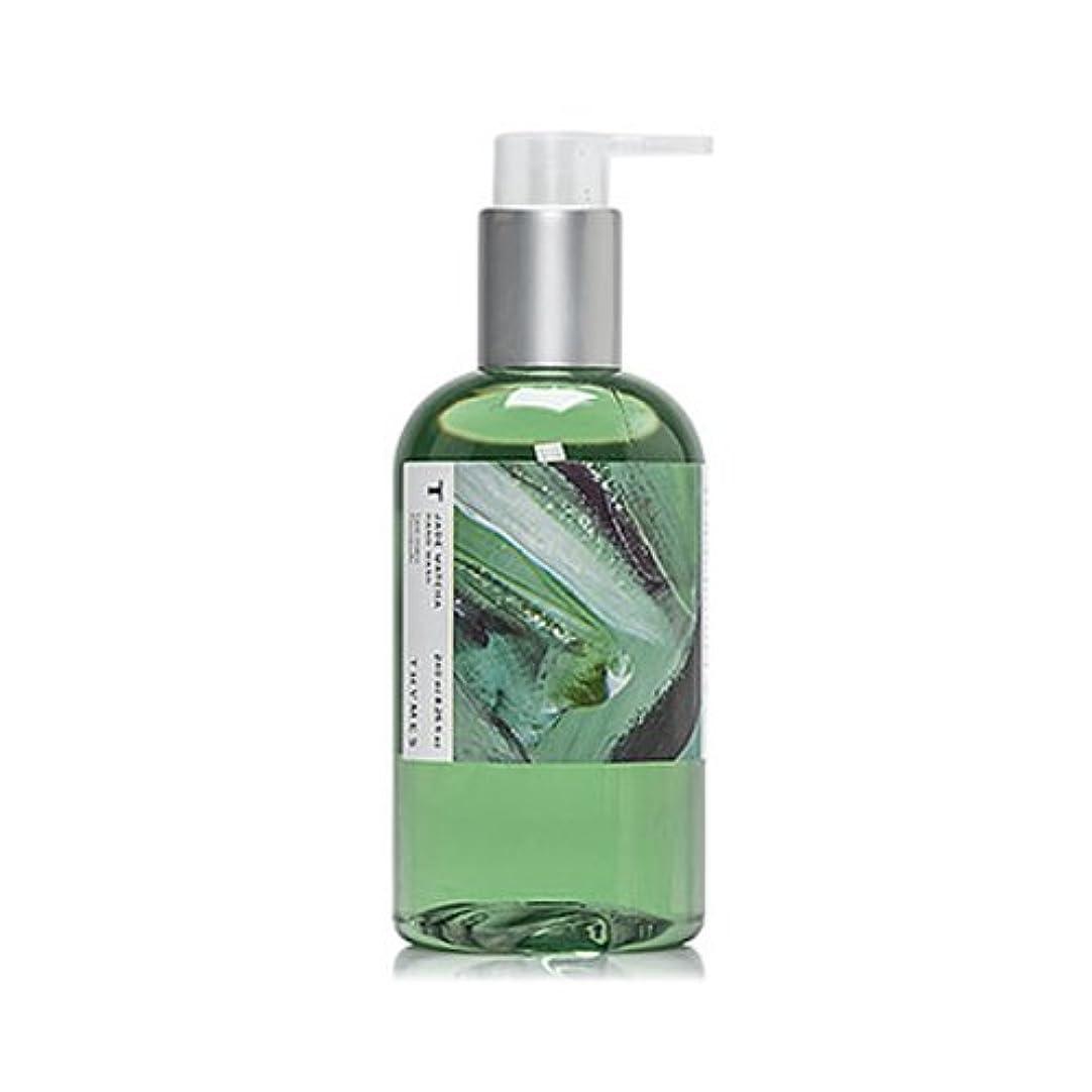 散髪おめでとう空白THYMES タイムズ ハンドウォッシュ 240ml ジェイド抹茶 Hand Wash 8.25 fl oz Jade Matcha [並行輸入品]