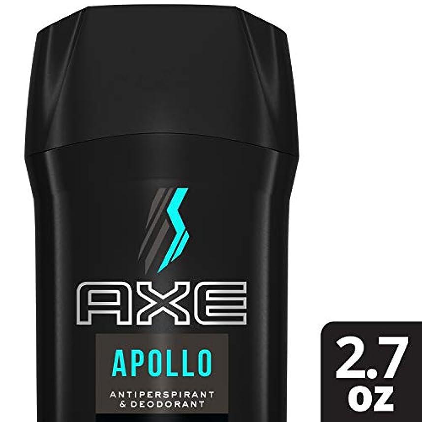 記念品十イデオロギーAXE APOLLO アックス制汗剤 & デオドラント 76g   並行輸入品