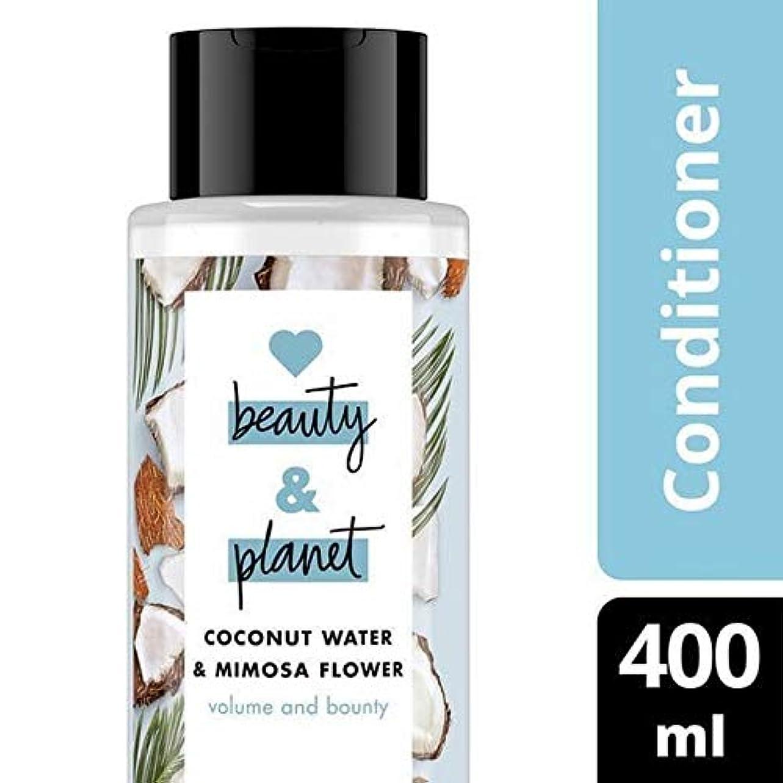 攻撃事業内容谷[Love Beauty and Planet ] 美しさと惑星のボリューム&賞金コンディショナーを愛します - Love Beauty And Planet Volume & Bounty Conditioner [並行輸入品]