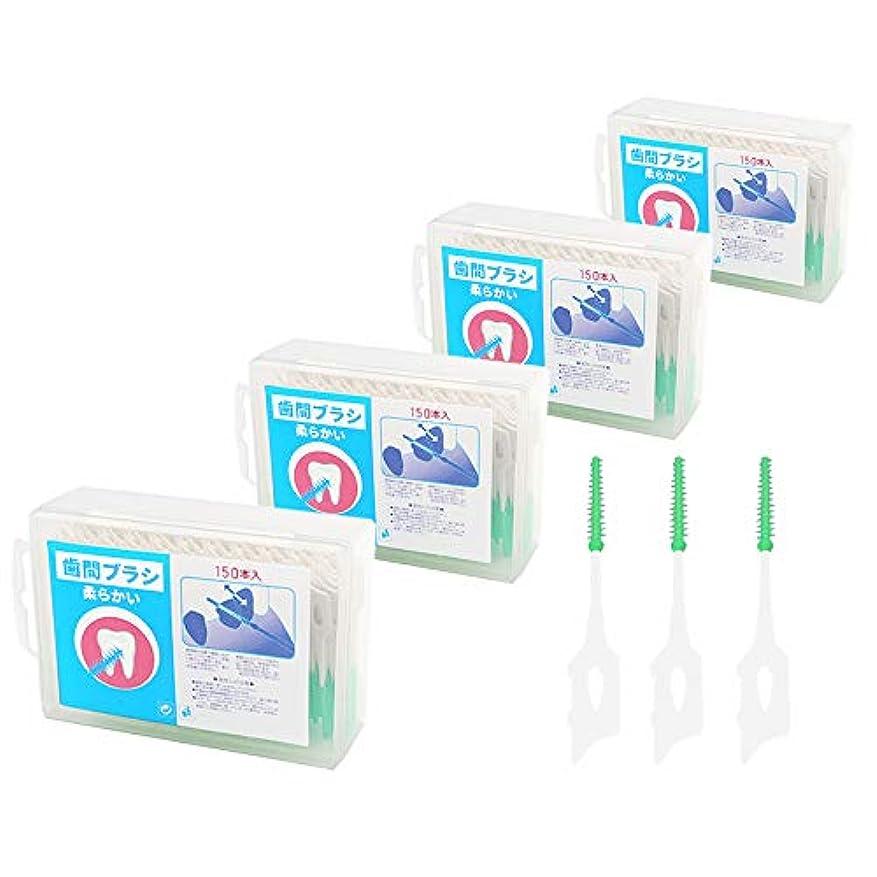 いつスカートゴールデン歯間ブラシ I字型 SSS-S 3箱×150本 (計450本入) やわらか ゴムタイプ 無香料 極細タイプ 歯周プロケア 歯間清掃 歯垢対策 お徳用 携帯用