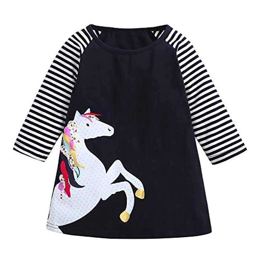 感じ刈る一般的なキッズ服 女の子 Yujiehy 子供 赤ちゃん 子供服 ベビー服 パジャマ 新生児 こども ポニー ドレス ロングジーンズ 小さめ チュールスカート カジュアル かわいい パーティー 結婚式 ファッション コスチューム ミッキー ミニー コスプレ