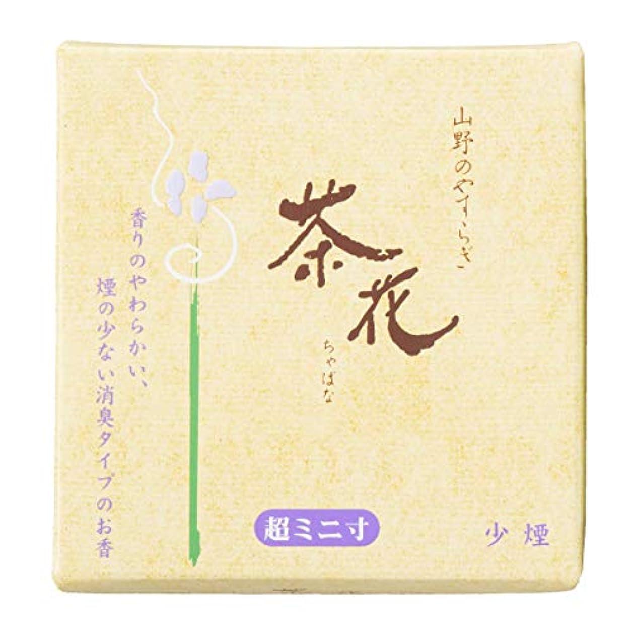 重荷大惨事季節尚林堂(Shorindo) 線香 黄箱 6cm 茶花 少煙 超ミニ寸 159120-1040