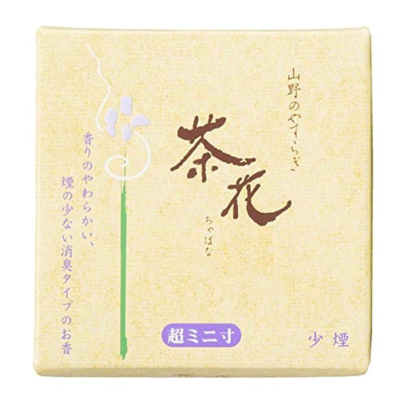 糸メーカーオートマトン尚林堂(Shorindo) 線香 黄箱 6cm 茶花 少煙 超ミニ寸 159120-1040
