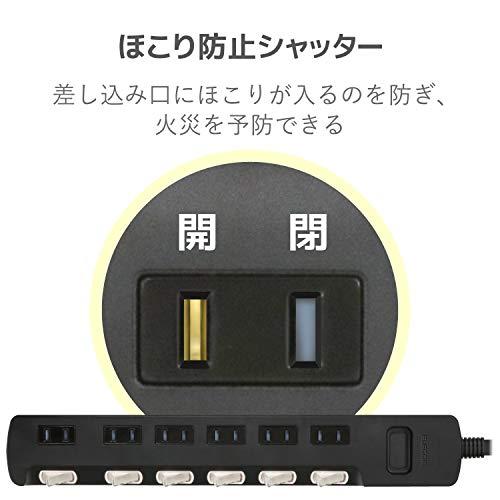『エレコム 電源タップ 雷ガード 個別スイッチ ほこりシャッター付 6個口 3m ブラック T-K6A-2630BK』の4枚目の画像