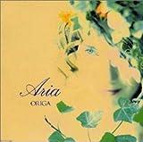 aria(アリア) 画像
