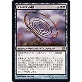 マジックザギャザリング エレボスの鞭 (レア) / テーロス(THS) / 日本語版
