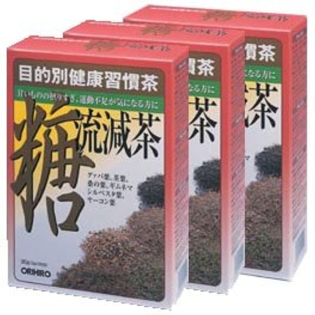 与えるヒョウ宣言するオリヒロ 目的別健康習慣茶 糖流減茶30包【3箱セット】