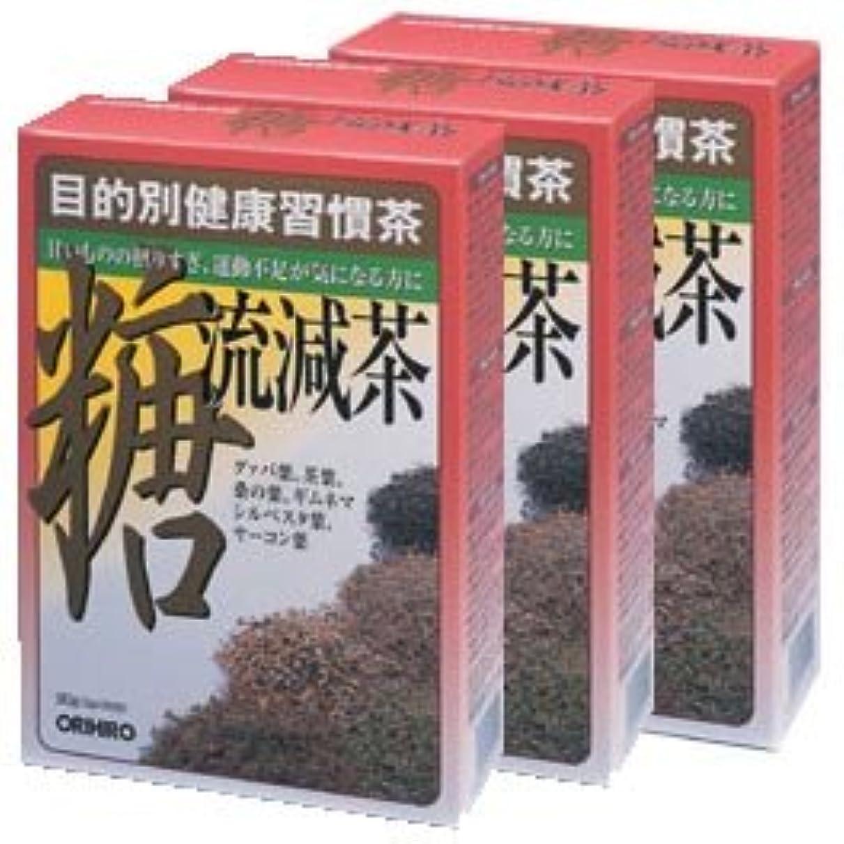 解凍する、雪解け、霜解け減る電化するオリヒロ 目的別健康習慣茶 糖流減茶30包【3箱セット】