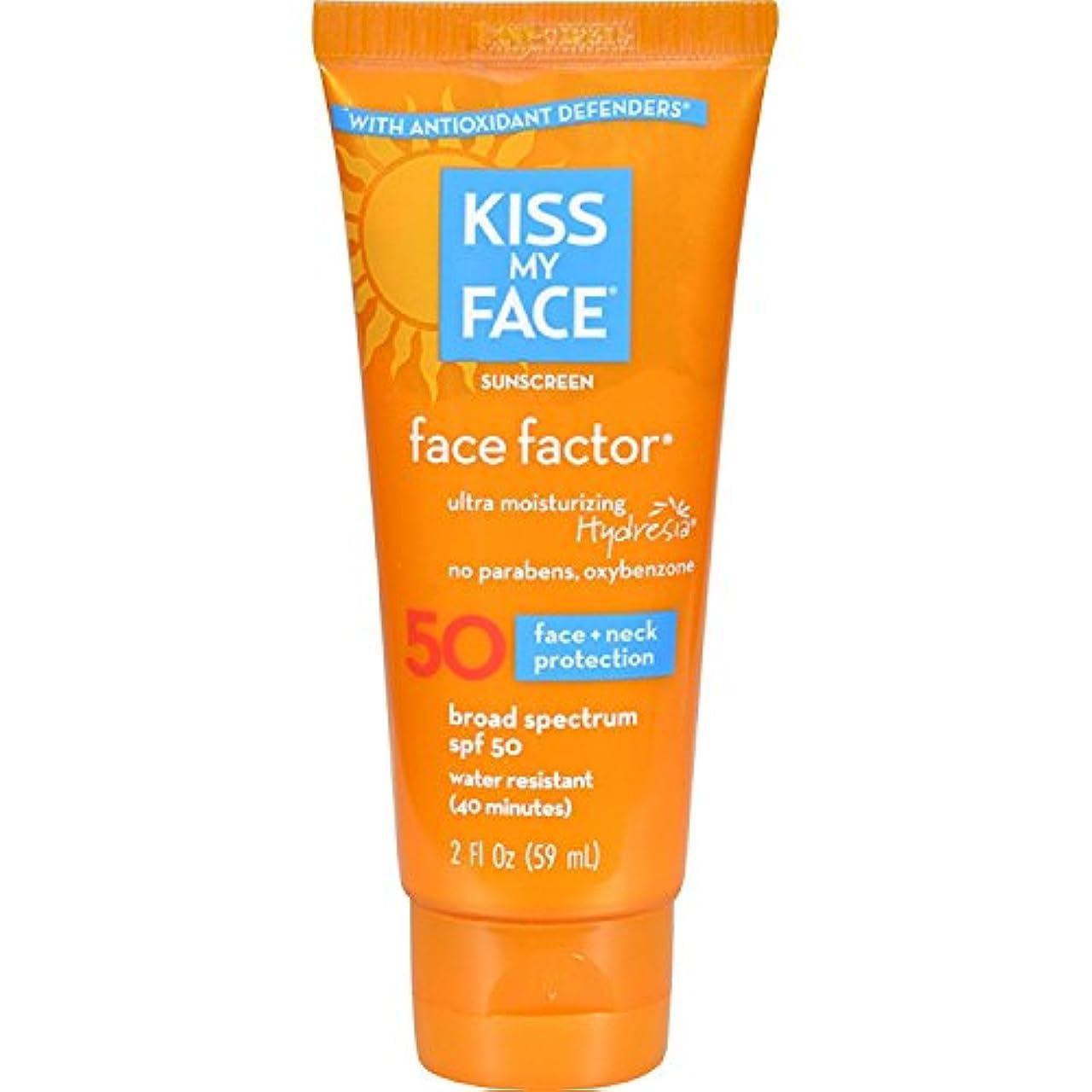 瞬時にスロベニアバックグラウンドKISS MY FACE FACE FACTOR,SPF 50, 2 FZ by Kiss My Face