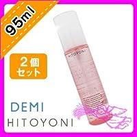 デミ ヒトヨニ リラクシング オイルケア 95ml ×2個 セット 髪のダメージを補修し、なめらかでサラサラな髪へ DEMI HITOYONI