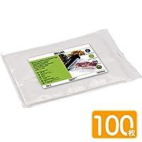 真空パック 袋 iitrust 真空パック器専用抗菌袋 脱気密封 業務用 家庭用 食品保存用 鮮度長持ち PA+PE素材 替えカット袋 小 幅20cm×長さ25cm 100枚入りFDA/JFSL370 食品検査通過済み