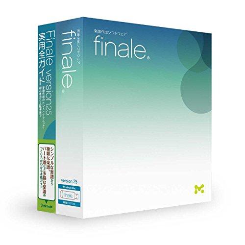 MakeMusic メイクミュージック / Finale 25 ガイドブック付属 楽譜作成ソフト