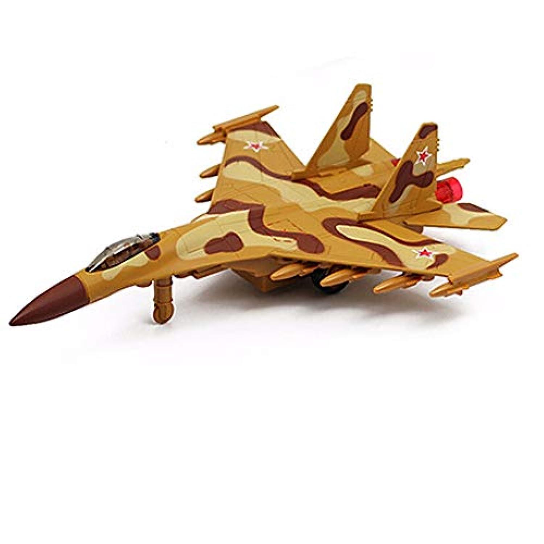 NOQ 高シミュレーションダイキャストキャリア 飛行機模型玩具 35戦闘機模型玩具 車玩具 イエロー