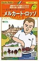【インサラータ・ミスタ】メルカート・ロッソ 小袋(2ml)(トキタ種苗)