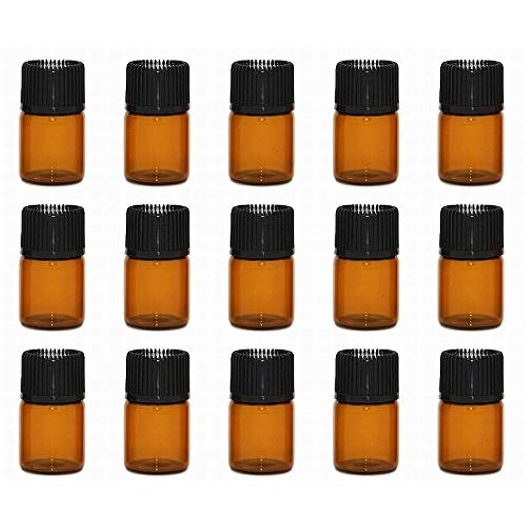 インフラ以内に神経障害アロマオイル 精油 小分け用 遮光瓶 セット (1ml 20本 セット)