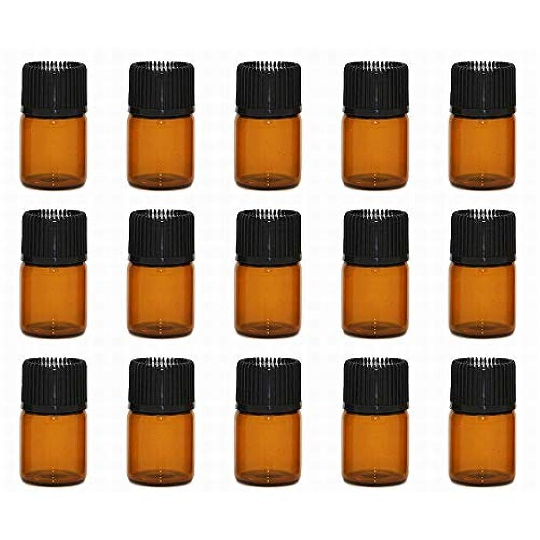 賞どんよりした委任アロマオイル 精油 小分け用 遮光瓶 セット (1ml 20本 セット)