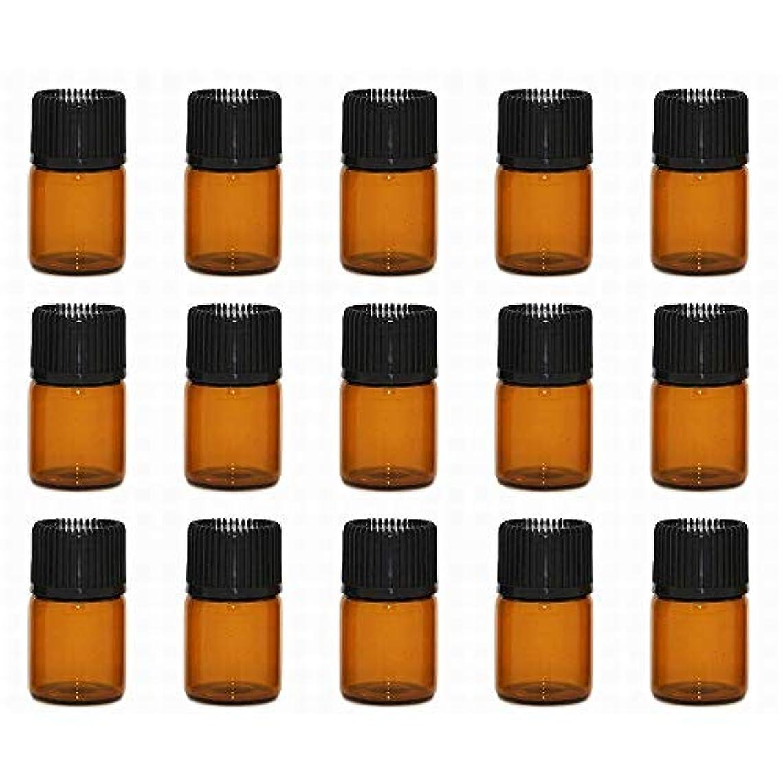 フィラデルフィア不足アナウンサーアロマオイル 精油 小分け用 遮光瓶 セット (1ml 20本 セット)