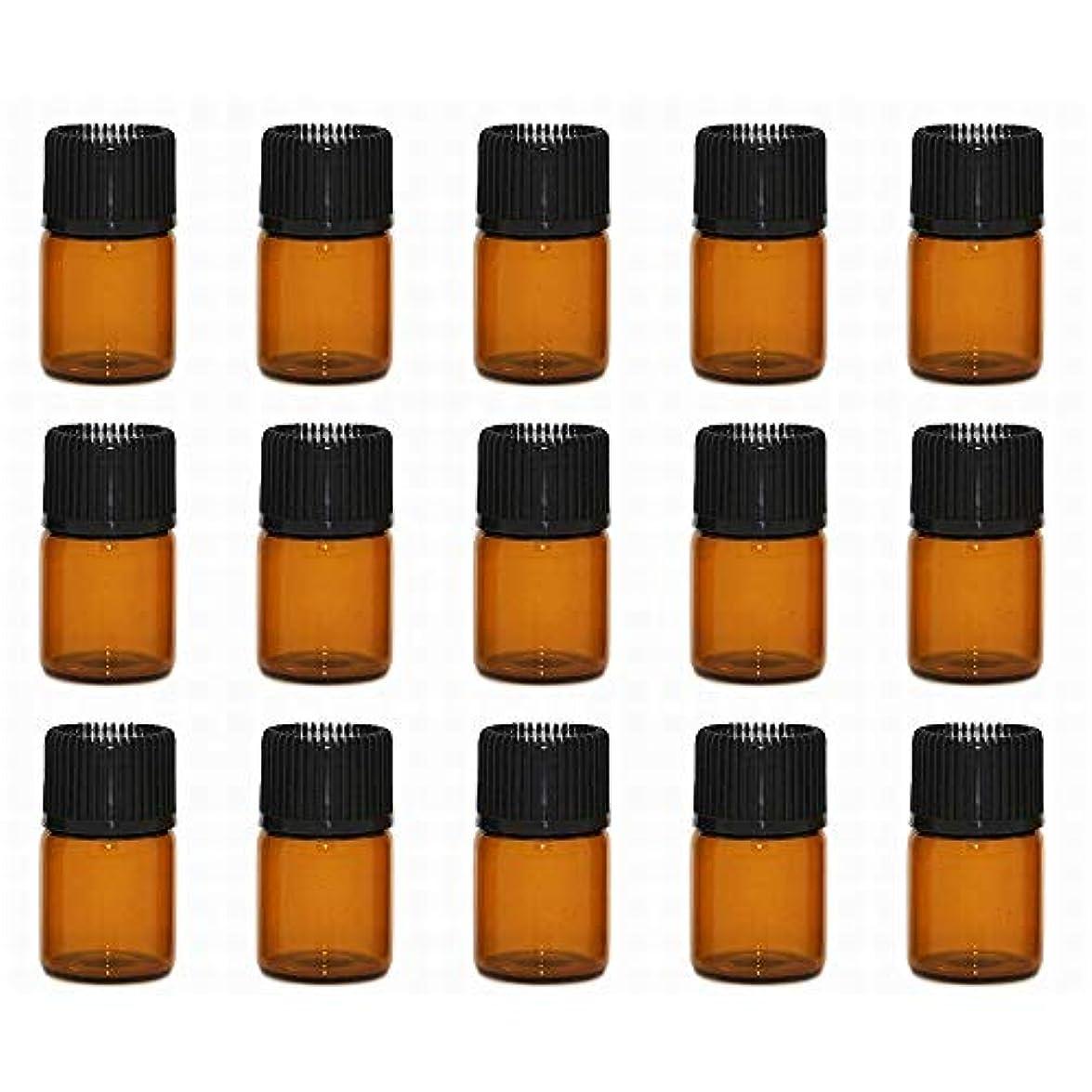 非難ワット簡潔なアロマオイル 精油 小分け用 遮光瓶 セット (1ml 20本 セット)
