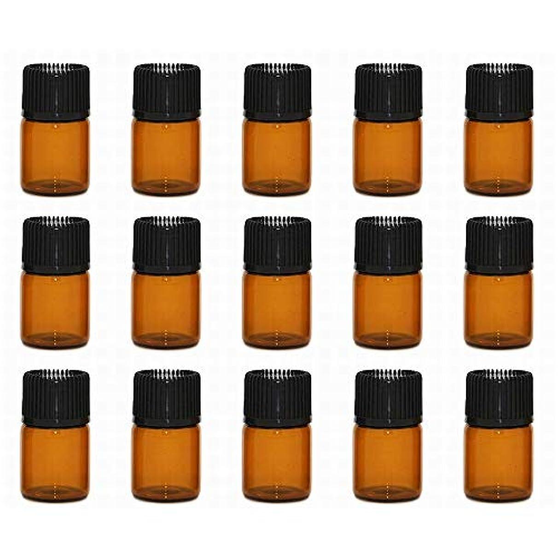 場合エスニック褒賞アロマオイル 精油 小分け用 遮光瓶 セット (1ml 20本 セット)