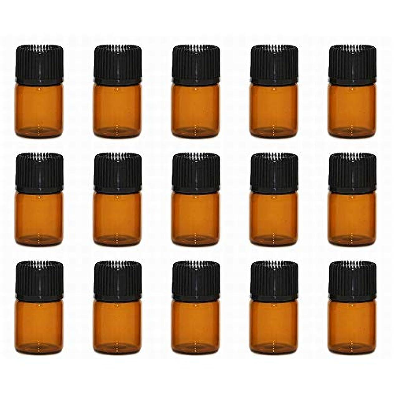 達成可能マーティンルーサーキングジュニアにはまってアロマオイル 精油 小分け用 遮光瓶 セット (1ml 20本 セット)