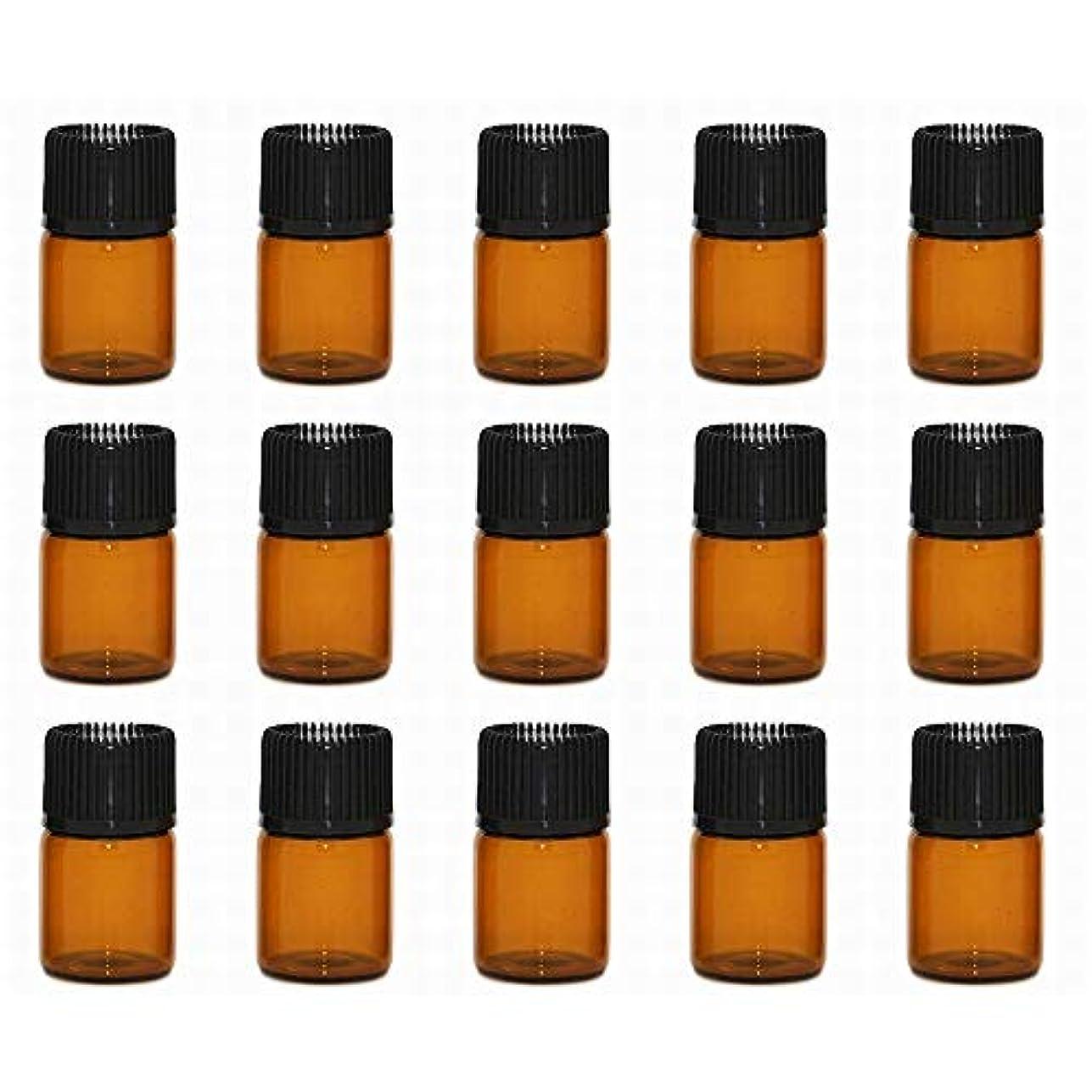 本スマッシュブリードアロマオイル 精油 小分け用 遮光瓶 セット (1ml 20本 セット)